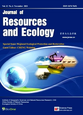 Journal of Resources and Ecology杂志