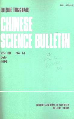 《Chinese Science Bulletin》1993年14期