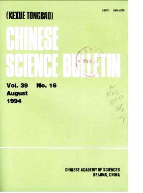 《Chinese Science Bulletin》1994年16期