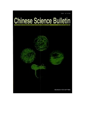 《Chinese Science Bulletin》2004年16期