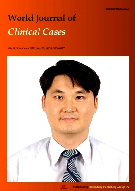 World Journal of Clinical Cases杂志