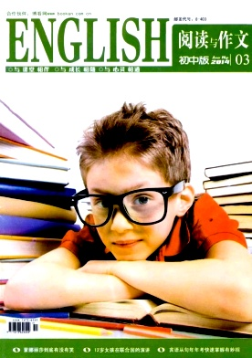 《Reading and Composition(Junior High)(English)》2014年03期