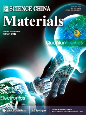 《Science China Materials》2020年02期