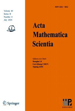 《Acta Mathematica Scientia》2020年04期