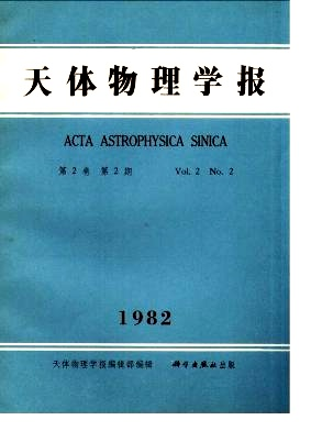 《Chinese Journal of Astronomy and Astrophysics》1982年02期