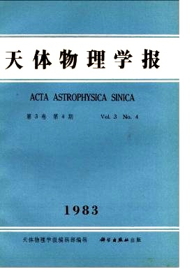 《Chinese Journal of Astronomy and Astrophysics》1983年04期