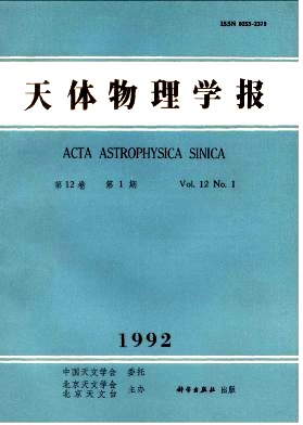 《Chinese Journal of Astronomy and Astrophysics》1992年01期