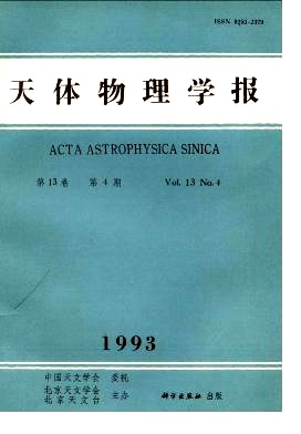 《Chinese Journal of Astronomy and Astrophysics》1993年04期