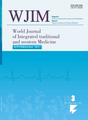 World Journal of Integrated Traditional and Western Medicine杂志