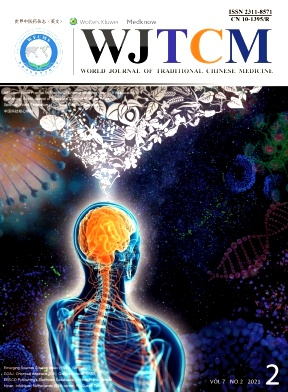 World Journal of Traditional Chinese Medicine杂志