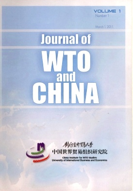 Journal of WTO and China杂志