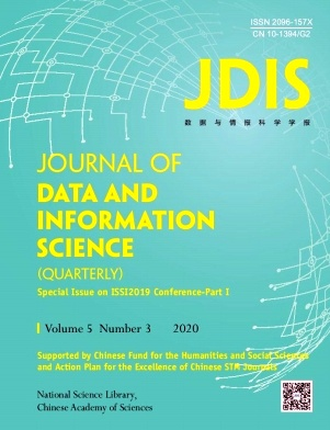 Journal of Data and Information Science杂志