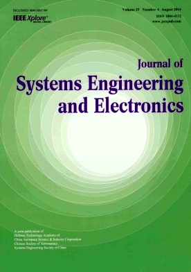 《Journal of Systems Engineering and Electronics》2014年04期