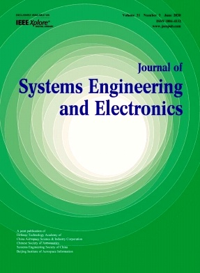 《Journal of Systems Engineering and Electronics》2020年03期