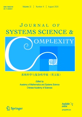 《Journal of Systems Science & Complexity》2020年04期