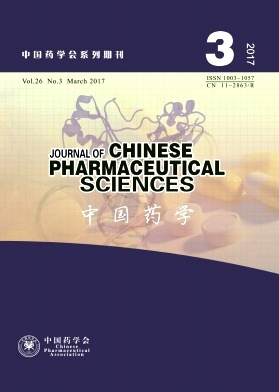 《Journal of Chinese Pharmaceutical Sciences》2017年03期
