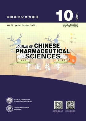 《Journal of Chinese Pharmaceutical Sciences》2020年10期