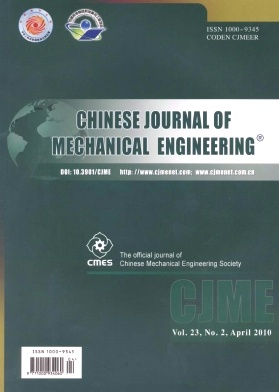 《Chinese Journal of Mechanical Engineering》2010年02期