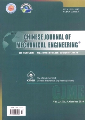 《Chinese Journal of Mechanical Engineering》2010年05期