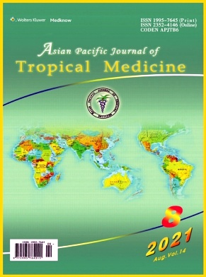 Asian Pacific Journal of Tropical Medicine杂志