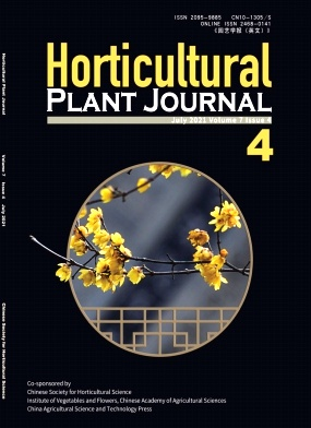 Horticultural Plant Journal杂志