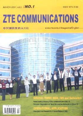 《ZTE Communications》2007年01期
