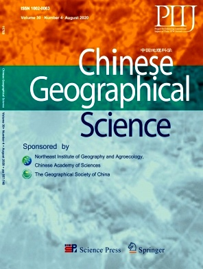 《Chinese Geographical Science》2020年04期