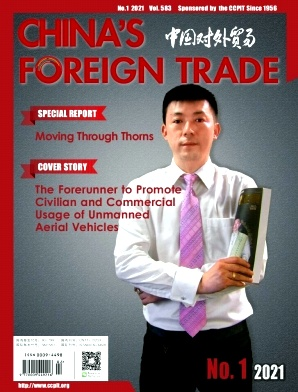 《China's Foreign Trade》2021年01期