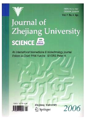 《Journal of Zhejiang University Science》2006年04期