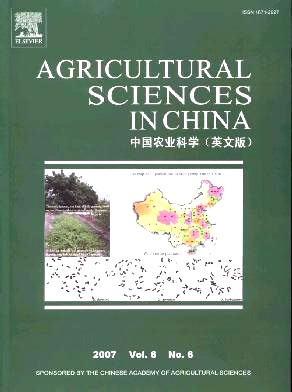 《Agricultural Sciences in China》2007年06期