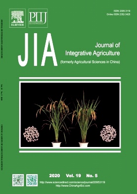 《Journal of Integrative Agriculture》2020年05期