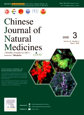 《Chinese Journal of Natural Medicines》2020年03期