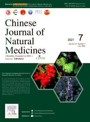 Chinese Journal of Natural Medicines杂志