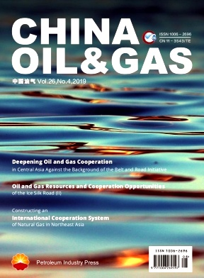 China Oil & Gas