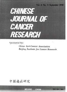 《Chinese Journal of Cancer Research》1990年03期
