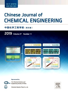 《Chinese Journal of Chemical Engineering》2019年11期