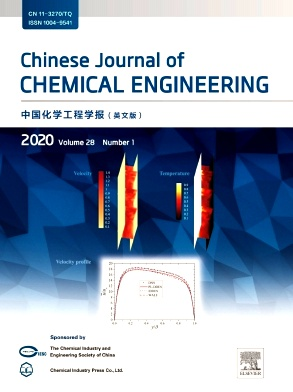 《Chinese Journal of Chemical Engineering》2020年01期