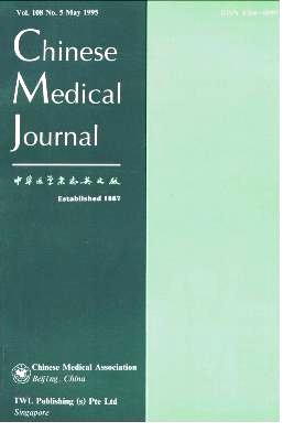 《Chinese Medical Journal》1995年05期