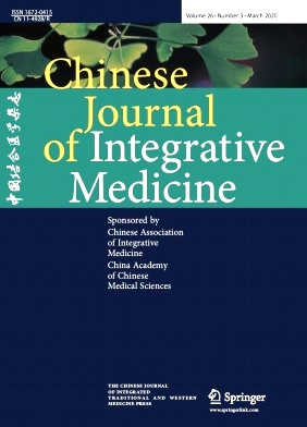 《Chinese Journal of Integrative Medicine》2020年03期