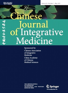 《Chinese Journal of Integrative Medicine》2020年05期