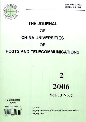 《The Journal of China Universities of Posts and Telecommunications》2006年02期