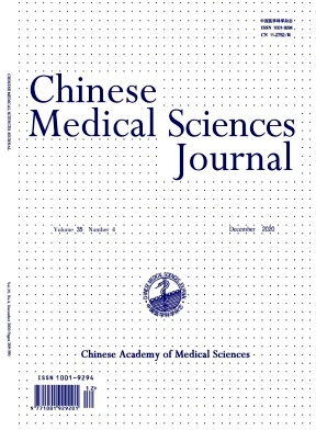 《Chinese Medical Sciences Journal》2020年04期