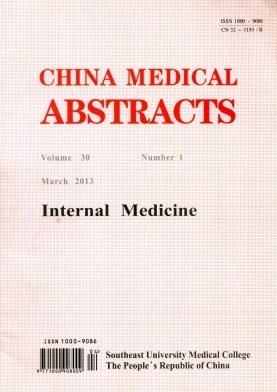 《China Medical Abstracts(Internal Medicine)》2013年01期