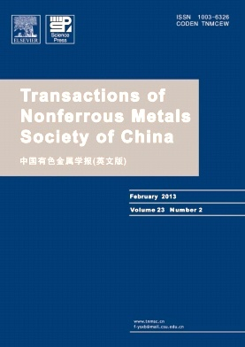 《Transactions of Nonferrous Metals Society of China》2013年02期