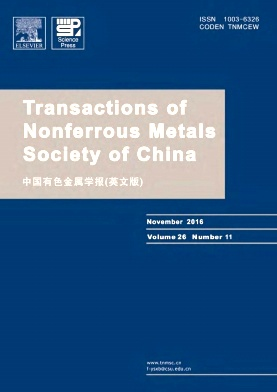 《Transactions of Nonferrous Metals Society of China》2016年11期