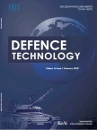 Defence Technology2020年01期