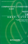 Comparative Literature:East & West2014年01期