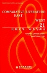 Comparative Literature:East & West2014年03期