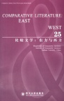 Comparative Literature:East & West2016年02期