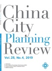 China City Planning Review2019年04期